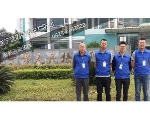 遂宁灭鼠公司进行遂宁市人民检察院除四害