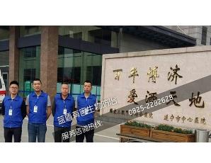 遂宁灭鼠公司对遂宁市中心医院灭虫灭鼠