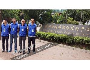 遂宁灭鼠公司与遂宁市疾病预防控制中心有害生物防治合作