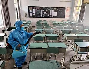 学校疫情期间消毒